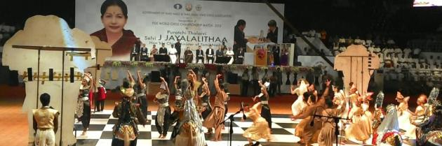 Chess Dance fe